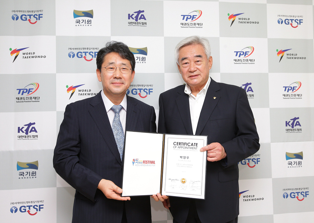 WT President Chungwon Choue (right) poses with the OC Chairman Yang Woo Park