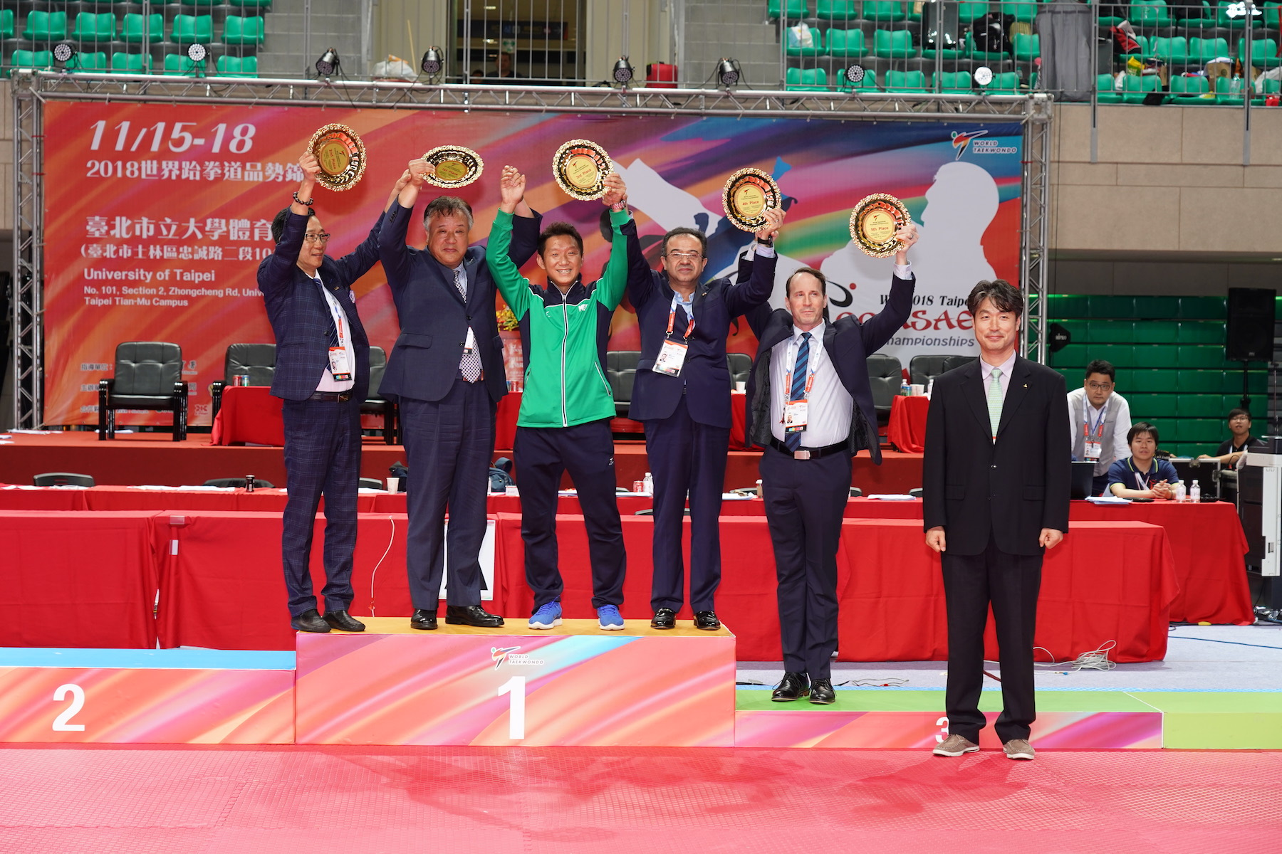 Awarding ceremony of best team at day 4 of Taipei 2018 World Taekwondo Poomsae Championships