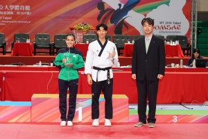 Awarding ceremony of recognized poomsae MVPs, Jaewon LEE (KOR, Right), Paula FREGOSO (MEX, Left) at day 4