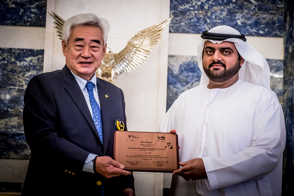 President Chungwon Choue (left) and Fujairah Crown Prince, Mohammed bin Hamad bin Mohammed Al Sharqi