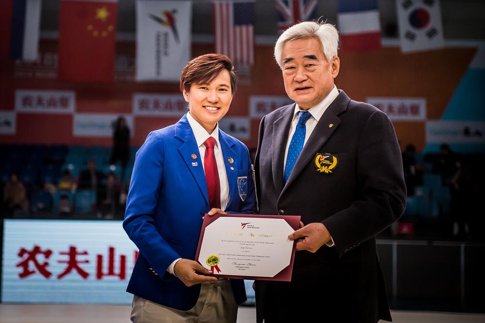 Wuxi 2018 (16.12.2018) Finals-202