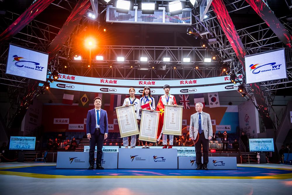 Wuxi 2018 (16.12.2018) Finals-213