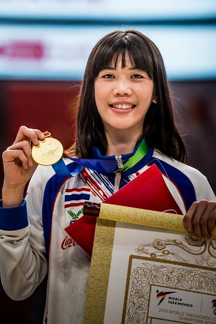 Wuxi 2018 (16.12.2018) Finals-215