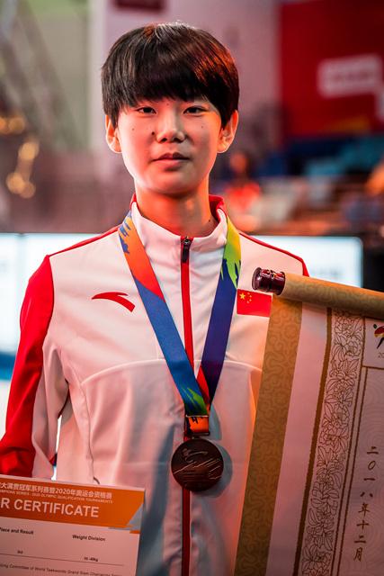 Wuxi 2018 (16.12.2018) Finals-217