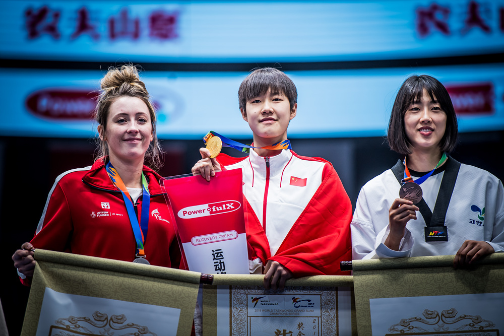 Wuxi 2018 (16.12.2018) Finals-226