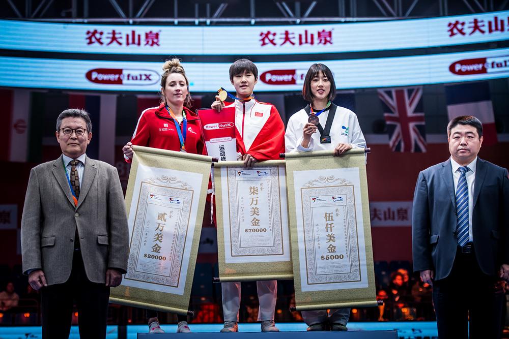 Wuxi 2018 (16.12.2018) Finals-227