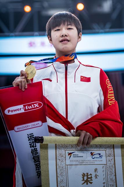 Wuxi 2018 (16.12.2018) Finals-228