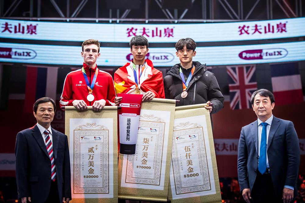 Wuxi 2018 (16.12.2018) Finals-233
