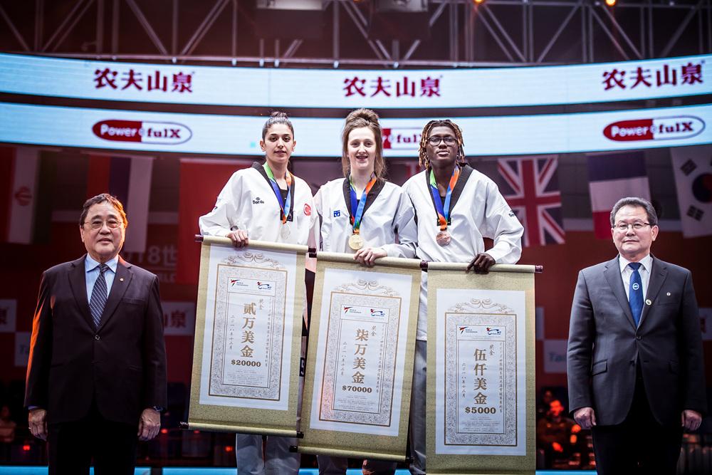 Wuxi 2018 (16.12.2018) Finals-239