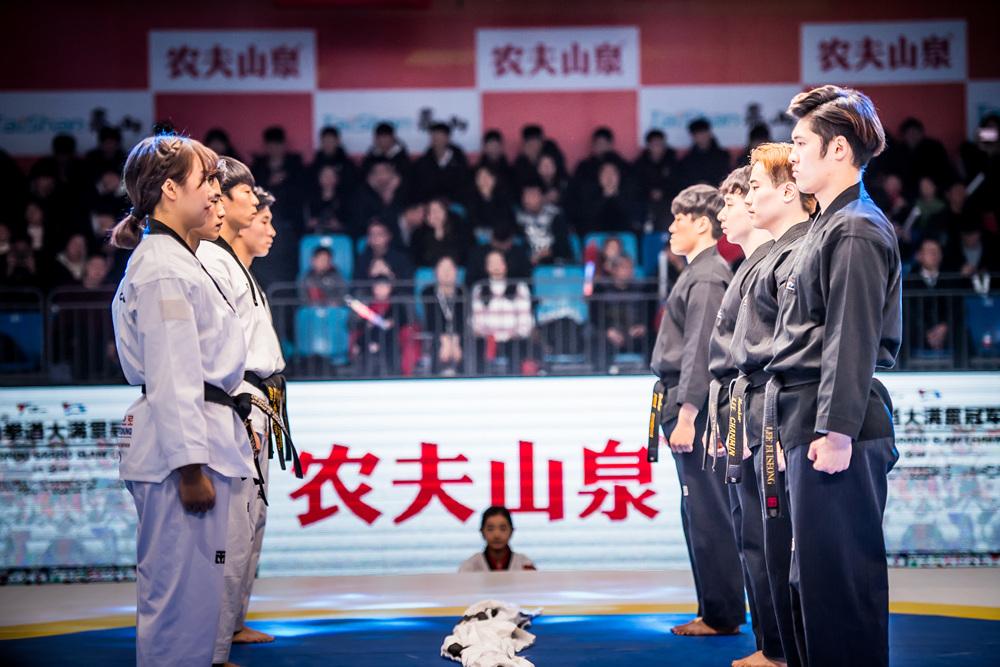 Wuxi 2018 (16.12.2018) Finals-52