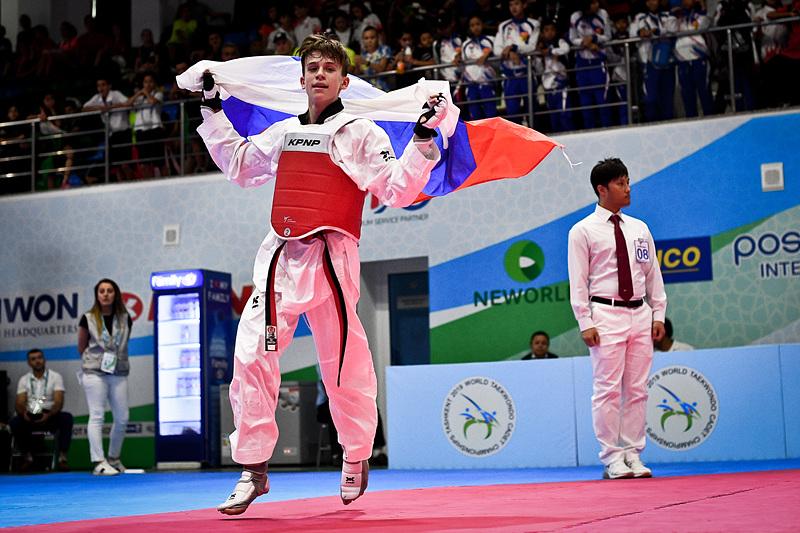 100819 - WORLD CHAMPIONSHIP CADETS 2019-SEMIFINALS FINALS-78