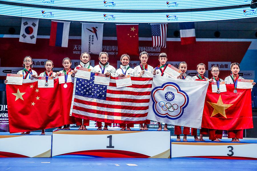 Awarding Ceremony of Recognized Team Women Cadet