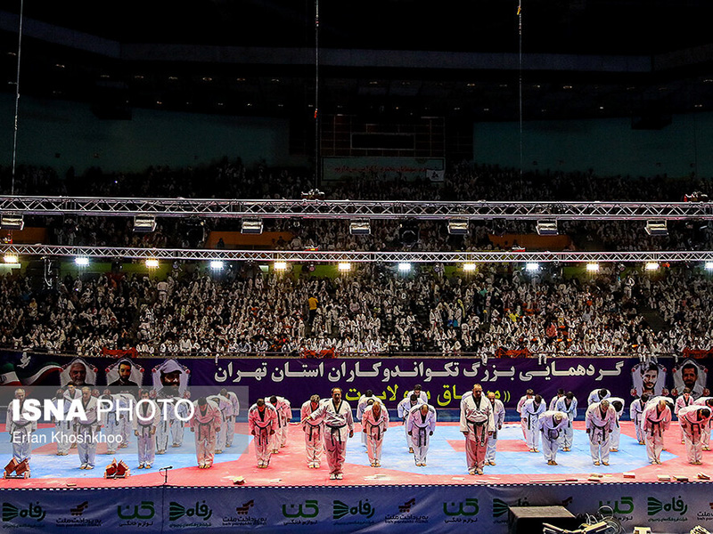 taekwondo day 2019 - IRAN FED TKD (63)